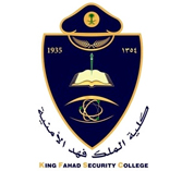 King Fahd Security College (KFSC)