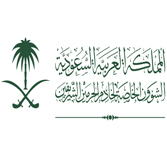 Kingdom of Saudi Arabia special Affaires of the Two Holy Mosques
