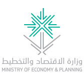 Ministry of Economy & Planning